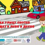 bezbednost-dece-u-saobracaju-2015-2016